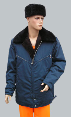 Зимняя Летная Куртка Купить В Тюмени